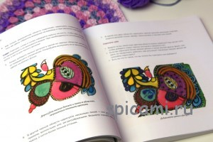 книга рисуйте свободно