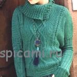 Пуловер со спущенными плечами