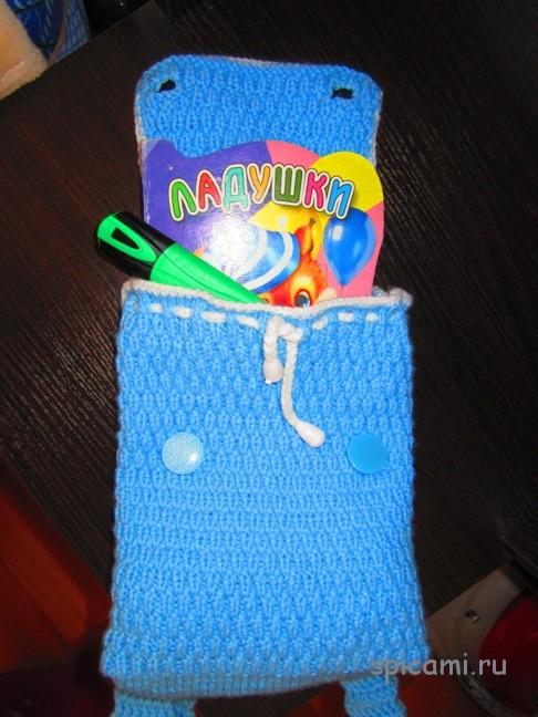 рюкзачок для ребенка
