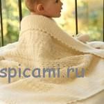 Вязаное одеяло для малыша