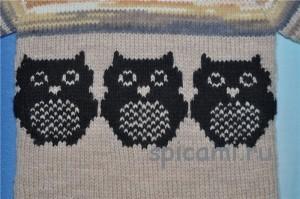 свитер с совами