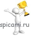 """Победители конкурса """"Вяжем нашим деткам"""""""