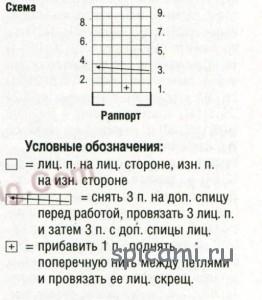 289-2