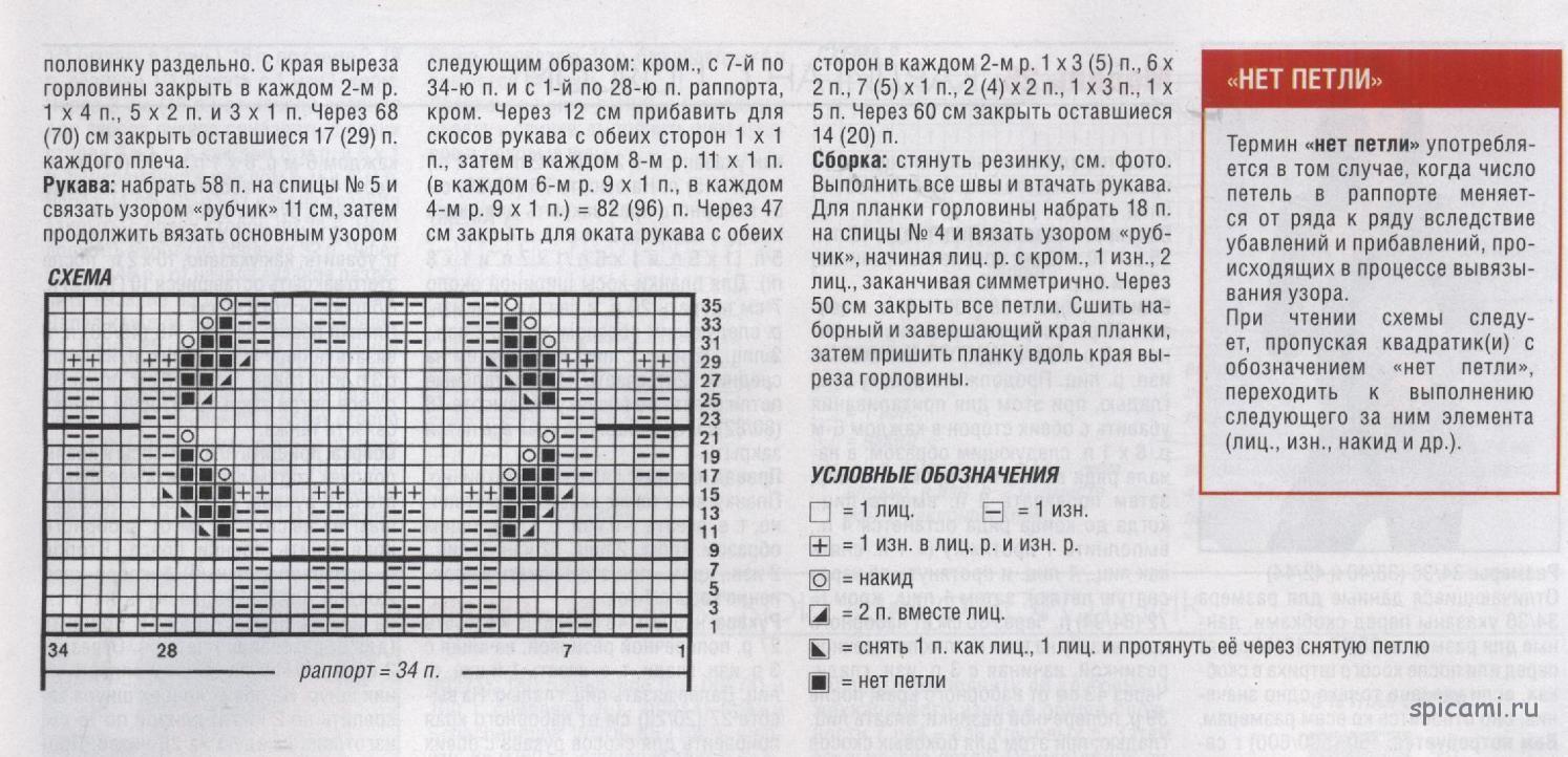 Внимание крымских моряков: внесены изменения в порядок