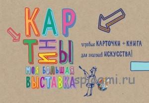 kartini_cover1