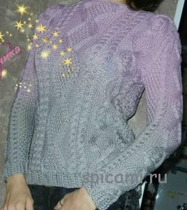 вязаный пуловер с градиентом