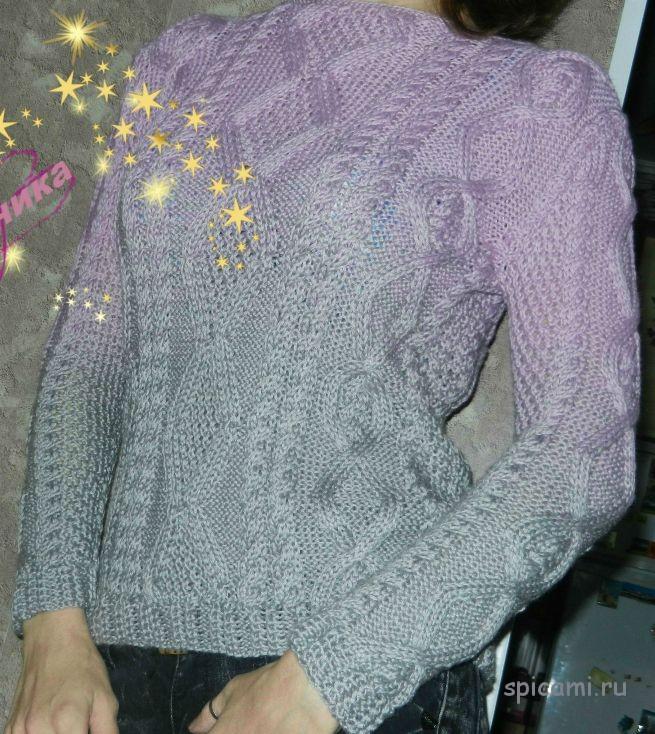 свитера с градиентом спицами