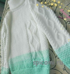 вязаный пуловер с градиентом и косами