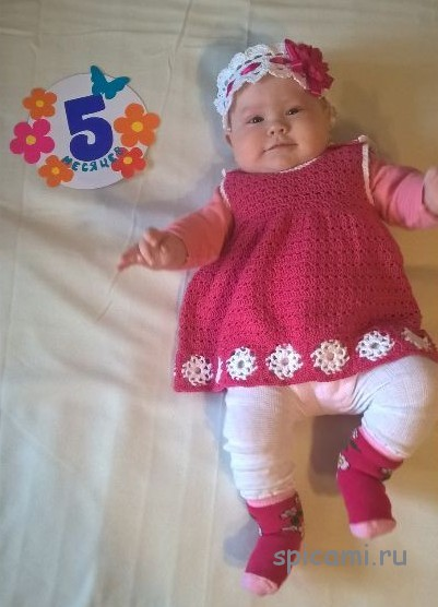 Вязаное платье на 5 месяцев