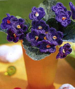 Фиалки (из серии «Вязание цветов»)