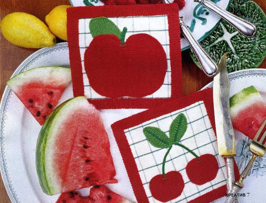 Прихватки с фруктами