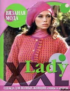 XX Lady Одежда для полных женщин: спицы и крючок
