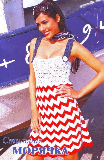 Трехцветное мини-платье