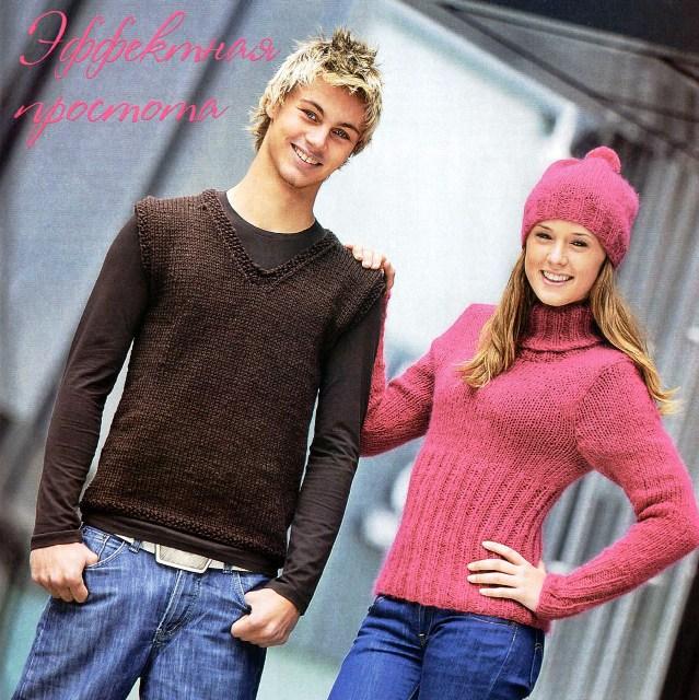 Вязаный жилет и свитер с шапочкой