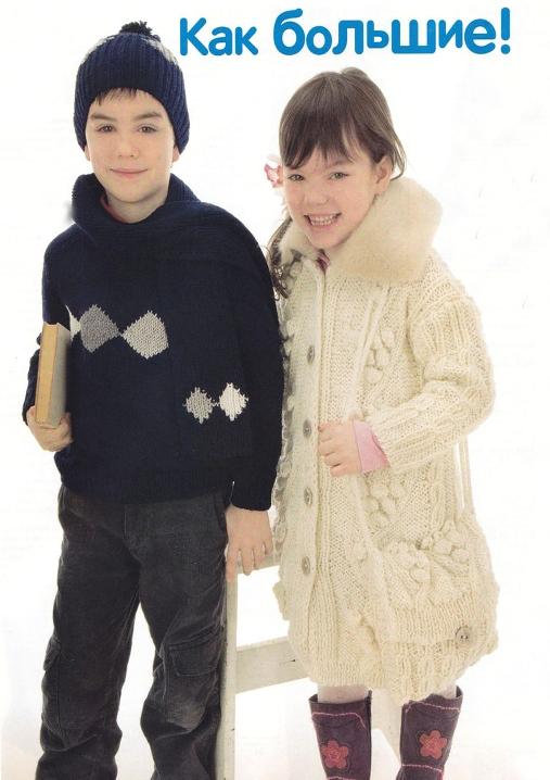 Вязаное пальто и сумочка для девочки