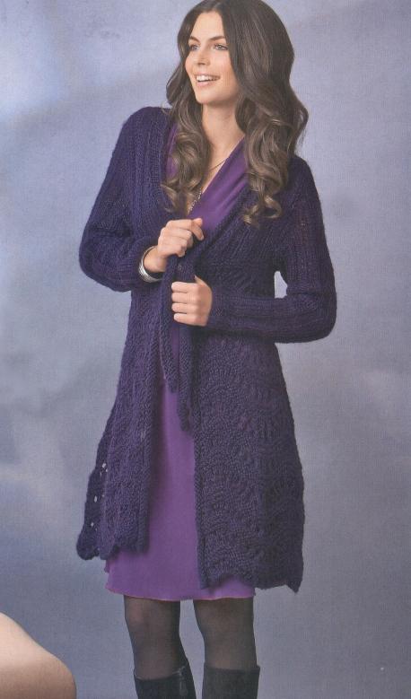 Длинный жакет фиолетового цвета