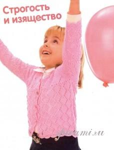 вязаная ажурная кофточка для девочки