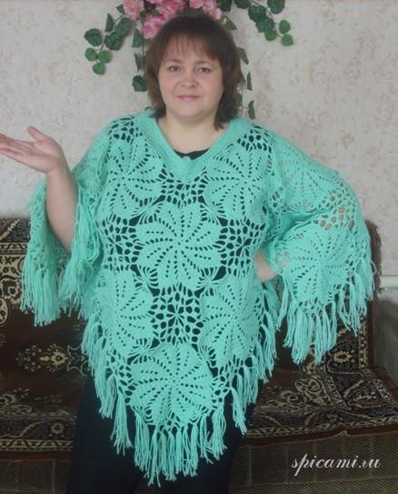 Первая работа Елены Щербаковой