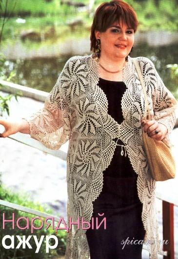 Ажурное пальто на лето (большой размер)