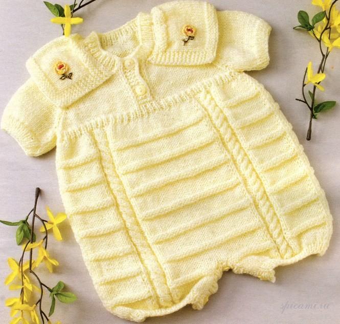 Вязаное боди для малыша