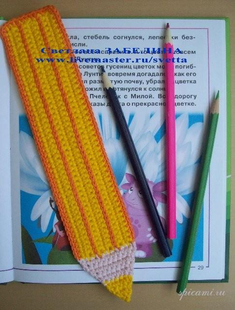Закладки «Цветные карандаши»