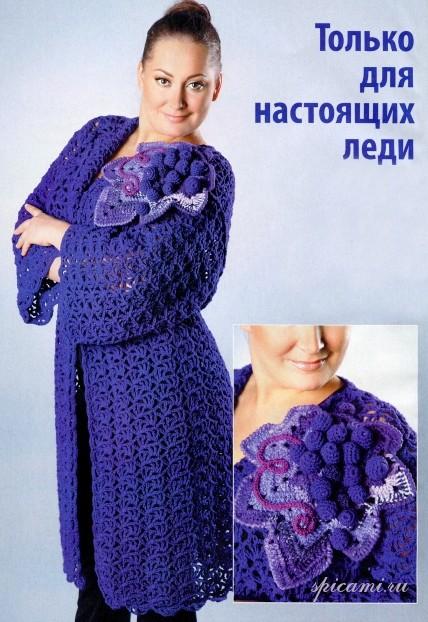 """Ажурное пальто """"Виноградная лоза"""""""