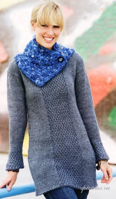 Пуловер и шарф на пуговице