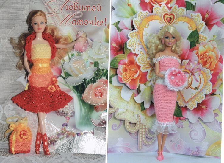 Вязание для кукол от чудесной девушки