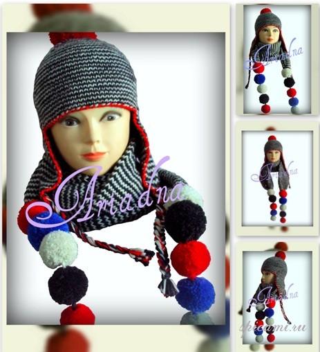 Шапочка и шарф с помпонами
