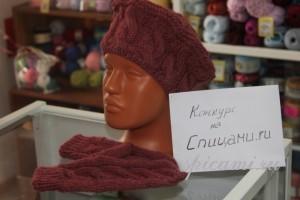 шапка и шарф спицами