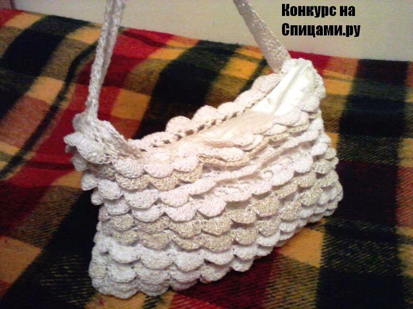 Летняя сумочка, вязанная узором «чешуя»