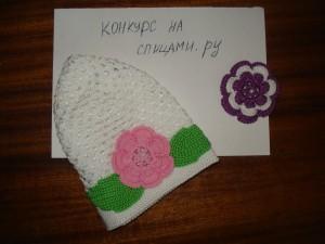 ажурная шапочка с цветочками