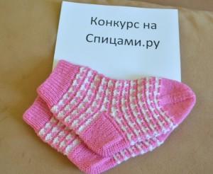 вязаные носочки для девочки спицами