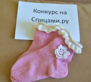 вязаные носочки для девочки с оборочкой