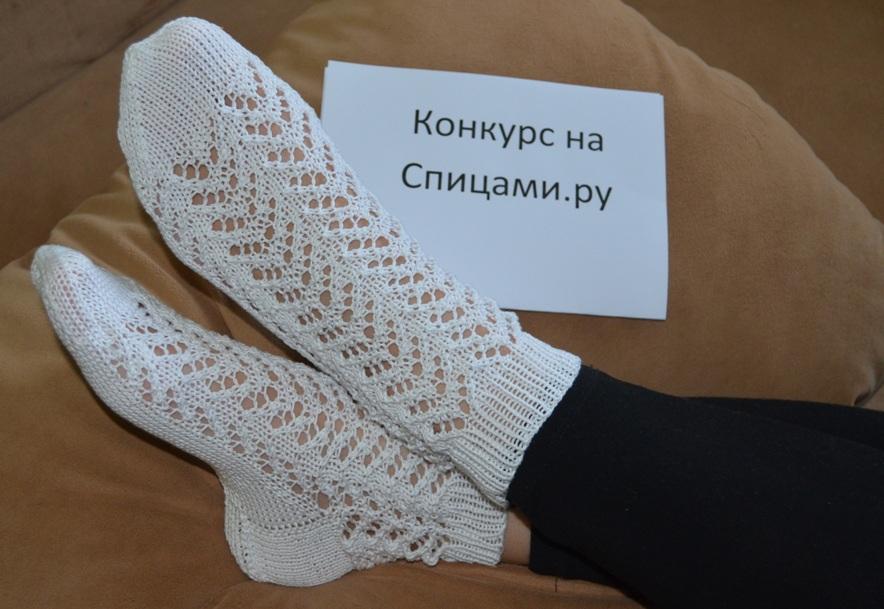 белые ажурные носки для летних вечеров своими руками