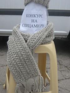 вязанй шарф спицами