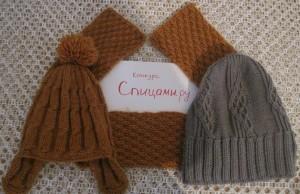 вязаные шапки на конкурс