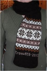 вязаный шарф с орнаментом