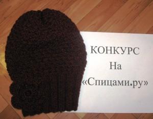 шапка спицами с описанием