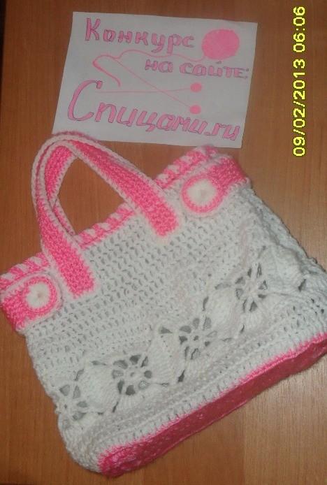 Вязаная сумочка для маленькой модницы