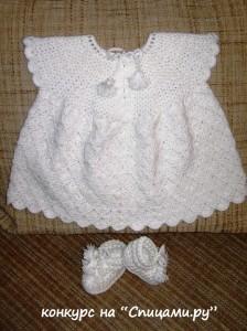 красивое платье для девочки крючком