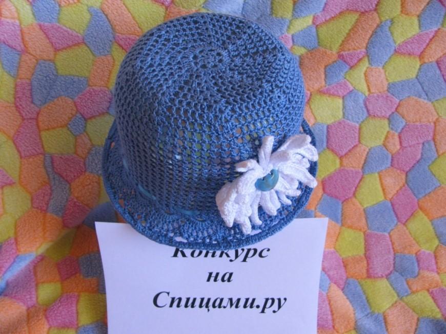 Шляпка «Хризантема»