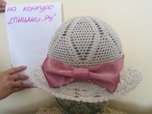 вязаная шляпка с описанием