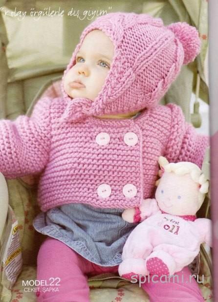 Вязаный жакет и шапочка для девочки