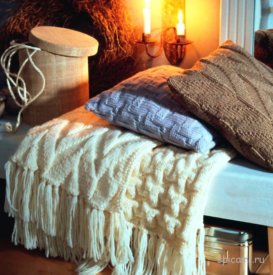 Вязаные чехлы на подушки и плед