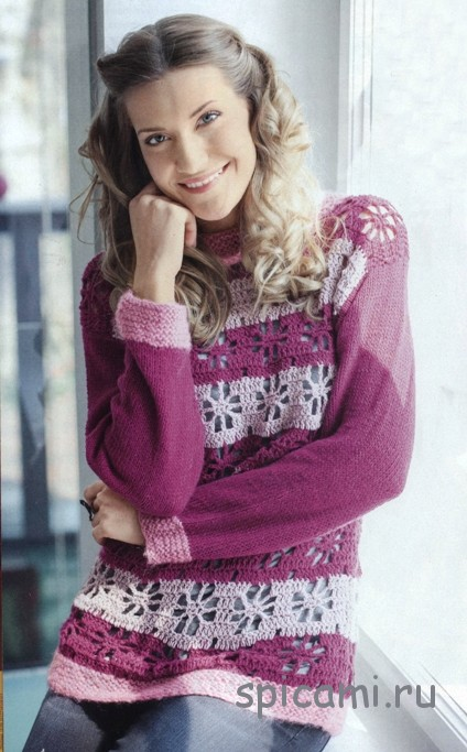 Пуловер в ягодных тонах
