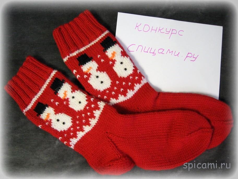 Носки «Снеговички»
