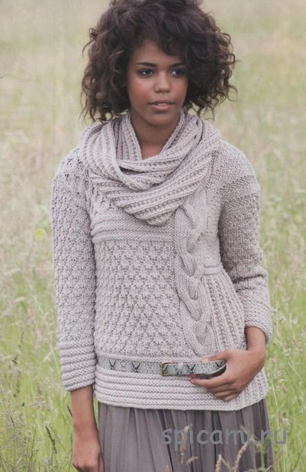 Песочный пуловер и шарф