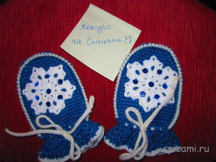 Рукавички для малыша «Первая снежинка»