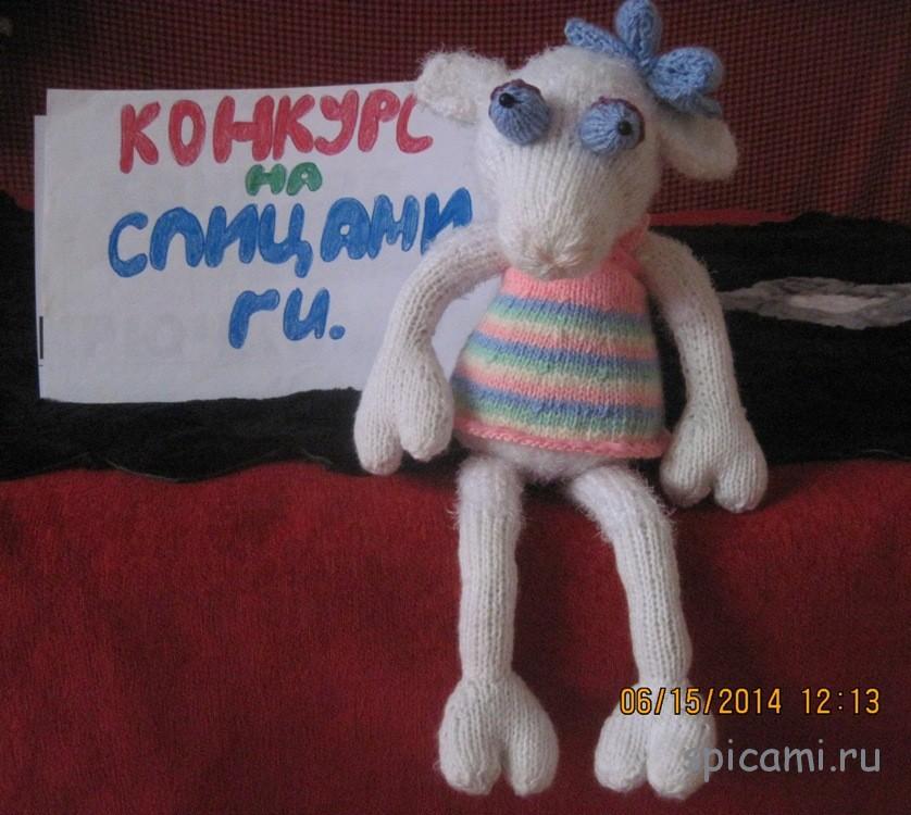 Вязаная овечка к Новому 2015 году